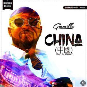 gasmilla-china
