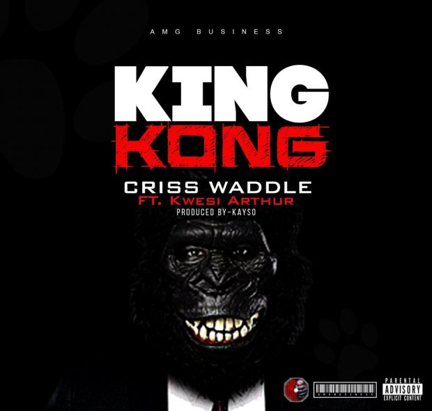 criss waddle king