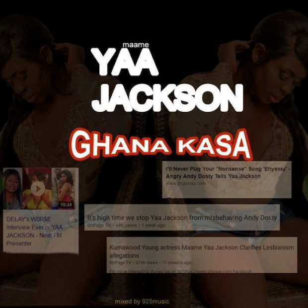 yaa jackson ghana kasa