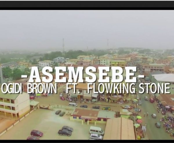 Ogidi Brown Asemsebe FlowKing Stone