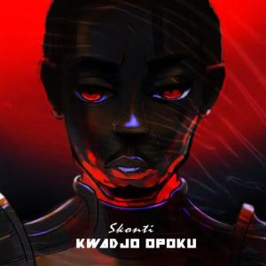 Skonti Kyere Meho ft Pappy Kojo
