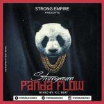 StrongMan – Panda Flow (Mixed By K.C Beatz)