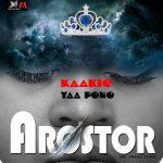 Kaakie – Arostor ft Yaa Pono (Prod By JMJ)
