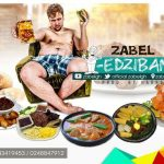 Zabel – Edziban (Prod. by Harpsi)