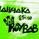 JahMaka RoyBabi – Esi So (No Kissing Cover)