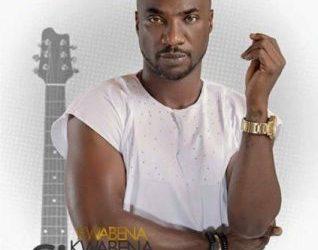 Kwabena Kwabena - Siwagedem (Prod by Kaywa)