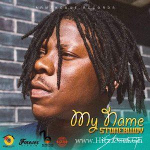 Stonebwoy – My Name Forever RiddimProd. by Armz House Records 300x300 - Stonebwoy - My Name (Forever Riddim)(Prod. by Armz House Records)