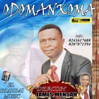 Deacon James Mensah Odomankoma Prod. By A.B.T 200x200 - Deacon James Mensah - Odomankoma (Prod. By A.B.T)