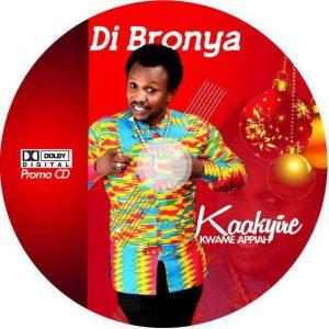 Kaakyire Kwame Appiah Di Bronya 300x300 - Kaakyire Kwame Appiah - Di Bronya (2017 Christmas Song)