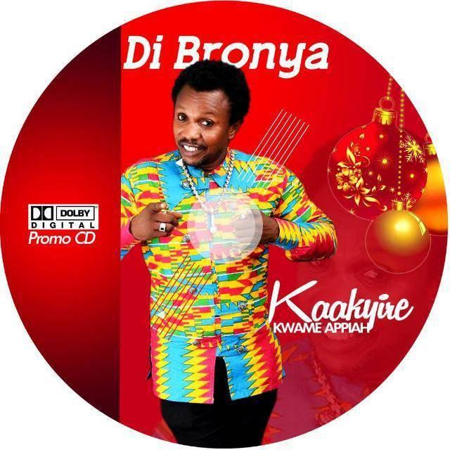Kaakyire Kwame Appiah - Di Bronya (2017 Christmas Song)