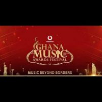 watch vgma2018 awards night live 200x200 - Watch VGMA2018  AWARDS NIGHT Live