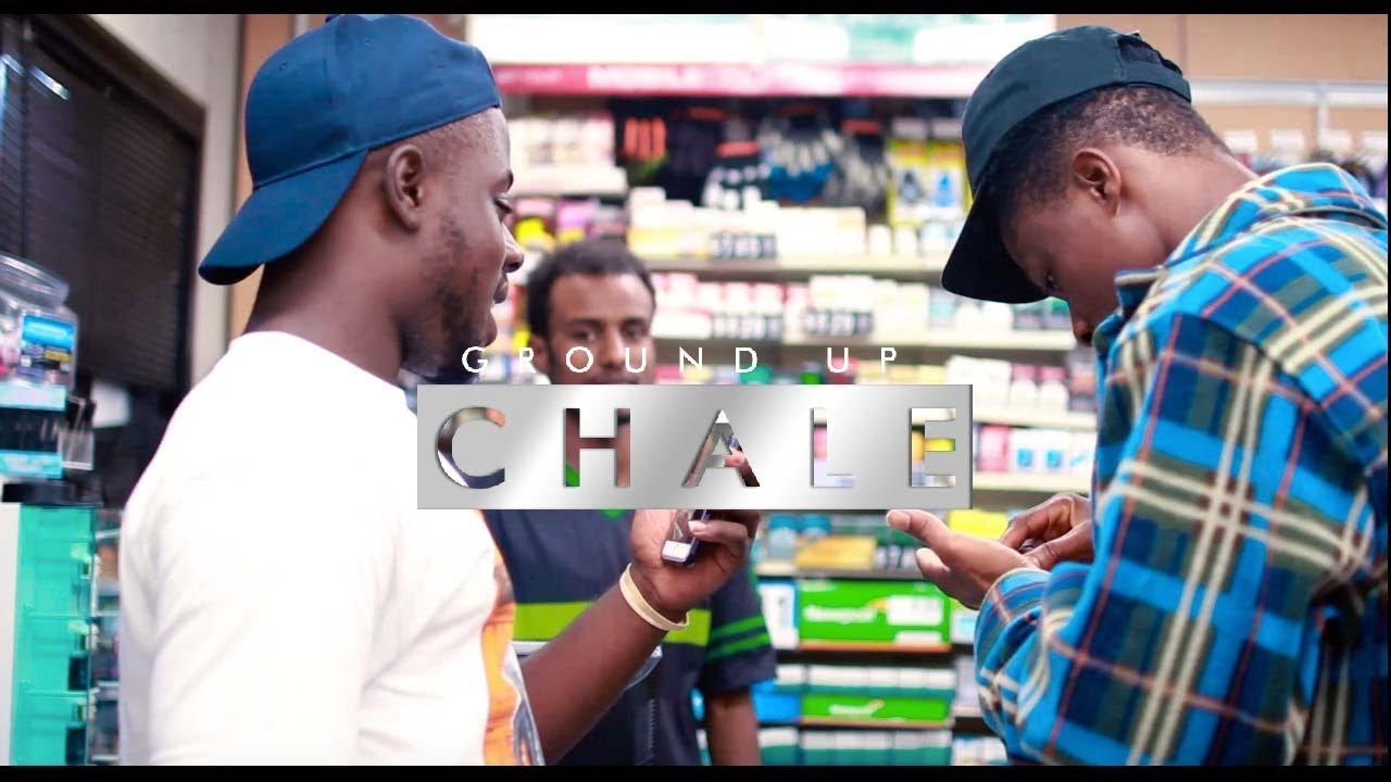 Kwesi Arthur – My Guy (Toast Up) (Official Video)