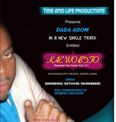 Dada Adom – Kae Wo Bofo (Prod. By Phiphas Recordz)