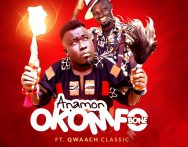 Anamon – Komfo Bone Ft Qwaach Classic (Short Beatz)