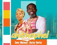 Seer Michael x Sister Derby – Ahithophel (Y3 Anya Awu)